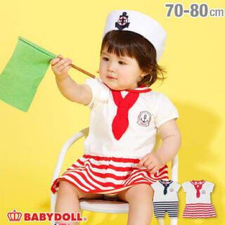 BABYDOLL - 【新品】BABYDOLL ウルトラマリンロンパーススカート