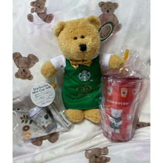 Starbucks Coffee - スタバ ベアリスタ ぬいぐるみ タンブラー カップギフト