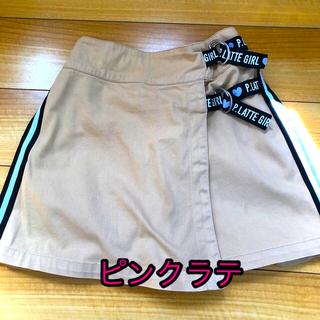 PINK-latte - ピンクラテ スカートパンツ Mサイズ(165センチ)