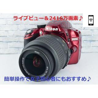 Nikon - ★人気艶レッド★スマホ転送★簡単操作★2416万画素★ニコンD3200★