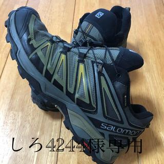 サロモン(SALOMON)のしろ4244様専用 サロモン X ULTRA 27cm トレッキング シューズ(登山用品)