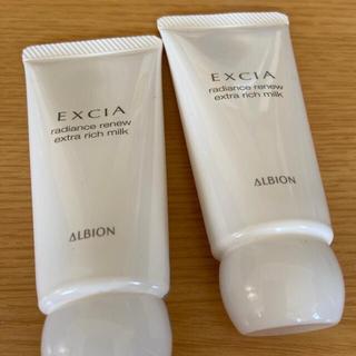 ALBION - アルビオン エクシア ラディアンスニュー ミルク