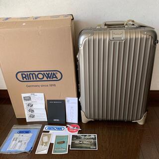 RIMOWA - RIMOWA TOPAS No:94452 2輪35L機内持込可 チタンコールド