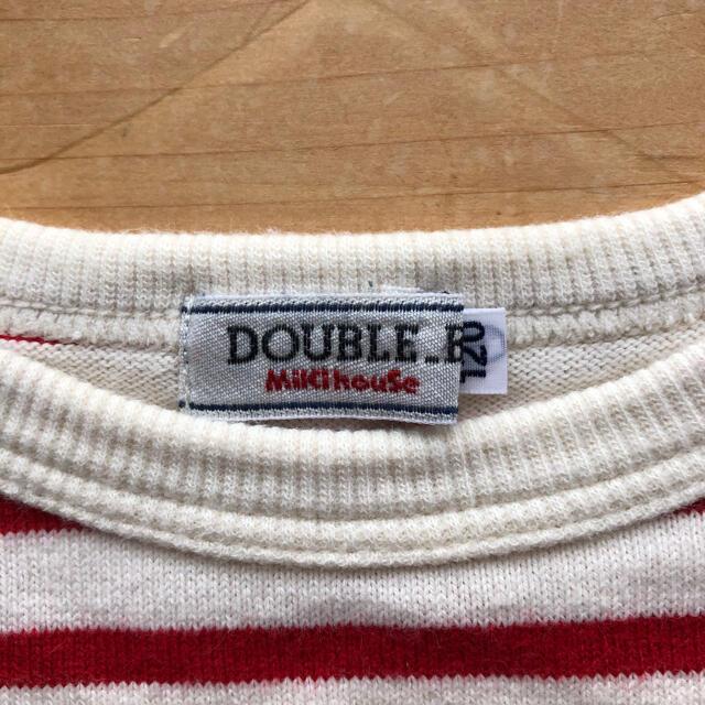 DOUBLE.B(ダブルビー)の【美品】ミキハウス ダブルビー ボーダーカットソー 120cm キッズ/ベビー/マタニティのキッズ服男の子用(90cm~)(Tシャツ/カットソー)の商品写真