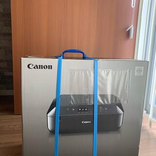 Canon - Canon PIXUS MG5730