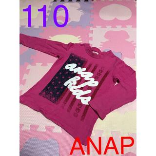 アナップキッズ(ANAP Kids)のアナップ ロンT(Tシャツ/カットソー)