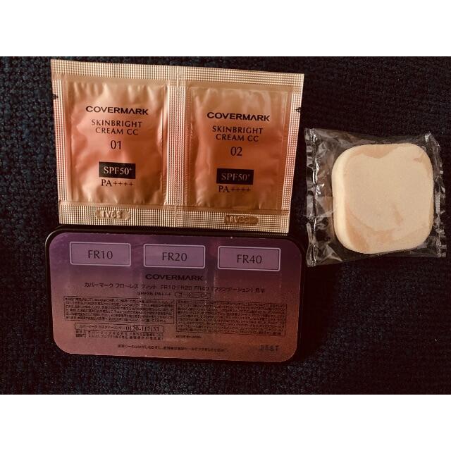 COVERMARK(カバーマーク)のカバーマーク フローレスフィット サンプル コスメ/美容のベースメイク/化粧品(ファンデーション)の商品写真