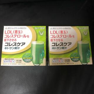 大正製薬 - コレスケア キトサン 青汁 2箱