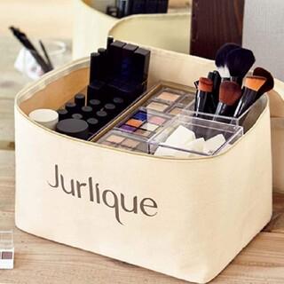 ジュリーク(Jurlique)のJurlique  ジュリーク 超大容量バニティ &ROSY付録 (ケース/ボックス)