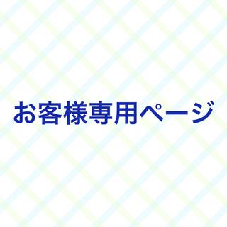 【割引あり★】新品未開封 ビハククリア 美白 ゲルクリーム 50g