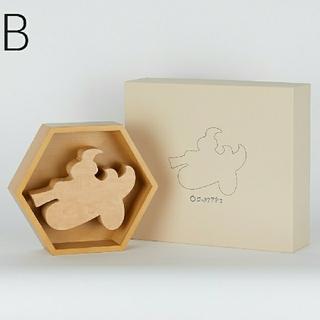 ロッカクアヤコ 天童木工 マルチプル 限定50 Bタイプ(彫刻/オブジェ)