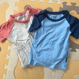 ニシマツヤ(西松屋)の色違いTシャツ 2枚セット 90cm(Tシャツ/カットソー)