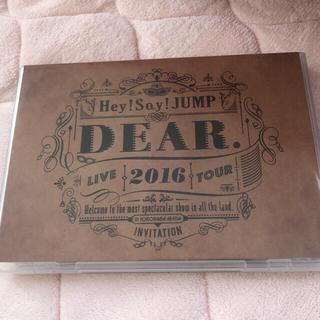 ヘイセイジャンプ(Hey! Say! JUMP)のHey!Say!JUMP LIVE TOUR 2016 DEAR. DVD(ミュージック)