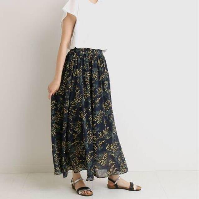 IENA SLOBE(イエナスローブ)の【はなさん専用】SLOBE IENA ミモザ柄ブラウス&スカート セットアップ レディースのスカート(ロングスカート)の商品写真