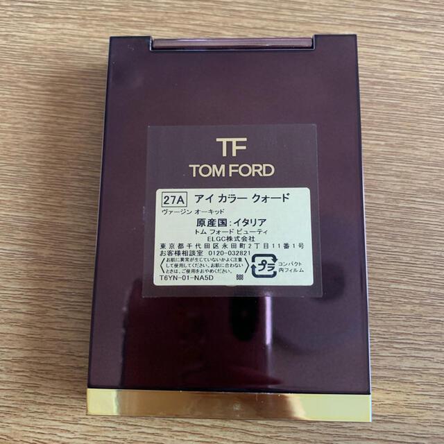 TOM FORD(トムフォード)のトムフォード アイカラー クォード ヴァージン オーキッド コスメ/美容のベースメイク/化粧品(アイシャドウ)の商品写真