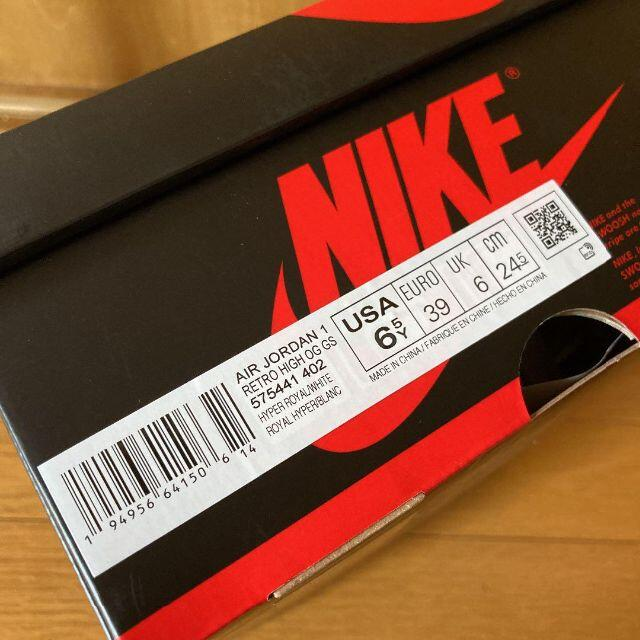 ナイキ エアジョーダン1 HIGH OG GS ハイパーロイヤル 24.5 レディースの靴/シューズ(スニーカー)の商品写真