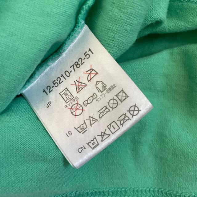 mikihouse(ミキハウス)の【美品】値下げ!!ミキハウス 男児用Tシャツ 130 キッズ/ベビー/マタニティのキッズ服男の子用(90cm~)(Tシャツ/カットソー)の商品写真