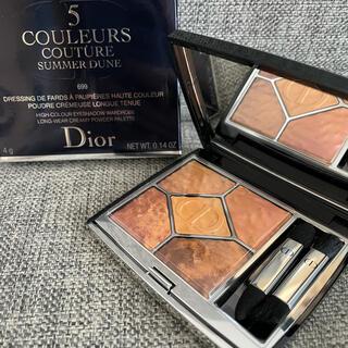 Dior - 限定品★サンク クルール クチュール サマー デューン 699 ミラージュ