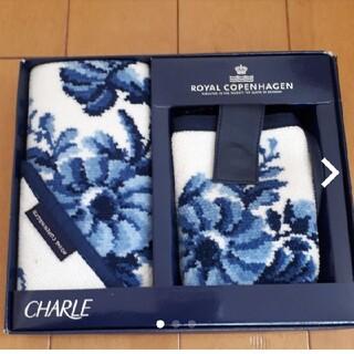 ロイヤルコペンハーゲン(ROYAL COPENHAGEN)のシャルレ ロイヤルコペンハーゲンミニタオル 携帯ケース(ハンカチ)