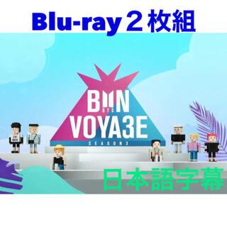 防弾少年団(BTS) - BTS Bon Voyage Season3  マルタ編 Blu-ray