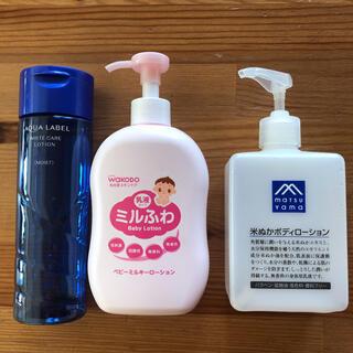 シセイドウ(SHISEIDO (資生堂))の空ボトルセット(容器)