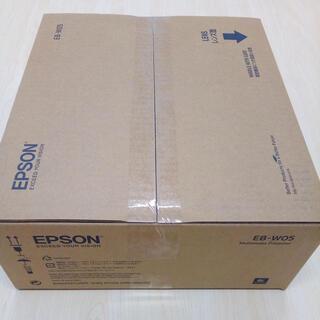エプソン(EPSON)のEPSON EB-W05 液晶プロジェクター(新品・未使用品)(プロジェクター)