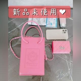 Rady - ピンク【新品】Rady 大人気最新作♡チェーンミニバッグ