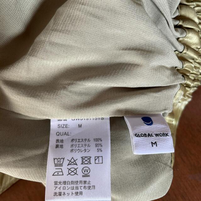 GLOBAL WORK(グローバルワーク)のグローバルワーク シャイニープリーツスカート レディースのスカート(ロングスカート)の商品写真