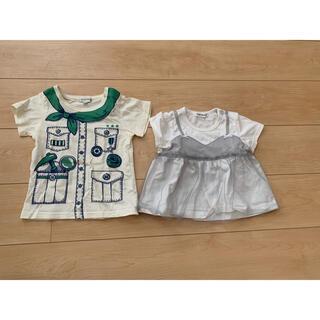 エニィファム(anyFAM)の2枚セット売り‼️ベビーTシャツ サイズ90(Tシャツ/カットソー)