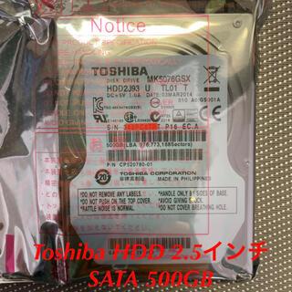 トウシバ(東芝)の新品未開封【512セクター】東芝2.5インチ 500GB/5400rpm(PC周辺機器)
