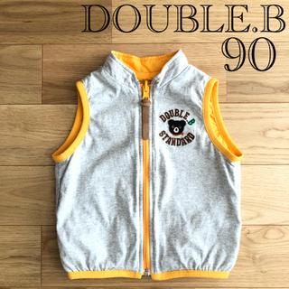 DOUBLE.B - 【難あり】DOUBLE.B ダブルビー ミキハウス リバーシブル ベスト 90