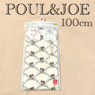 ポールアンドジョー(PAUL & JOE)のポール&ジョー ユニクロ レギンス   100cm(パンツ/スパッツ)