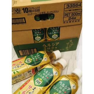 ヘルシア 緑茶 うまみ贅沢仕立て(500ml*48本入)X4(茶)