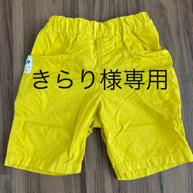 MARKEY'S(マーキーズ)のMARKEY'S☆短パン キッズ/ベビー/マタニティのキッズ服男の子用(90cm~)(パンツ/スパッツ)の商品写真