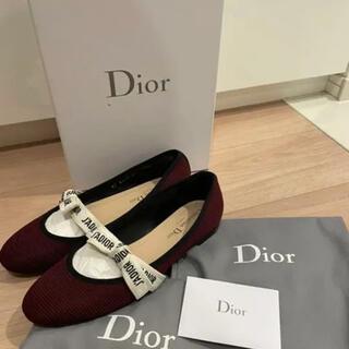 クリスチャンディオール(Christian Dior)のdiorテクニカルファブリックバレエシューズ フラットシューズぺたんこ靴(バレエシューズ)