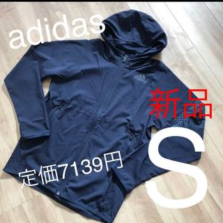 adidas - ☆新品☆アディダス メンズナイロンジャケット ネイビー Sサイズ