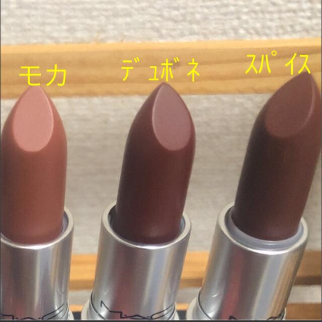 MAC(マック)のMAC リップ 4本~ コスメ/美容のベースメイク/化粧品(口紅)の商品写真