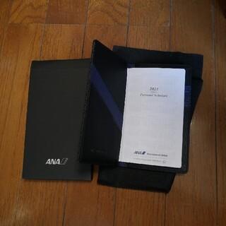 エーエヌエー(ゼンニッポンクウユ)(ANA(全日本空輸))のANA 2021年版 手帳(手帳)