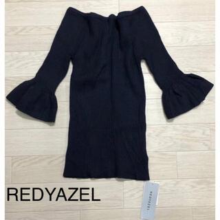 レディアゼル(REDYAZEL)の新品 REDYAZEL タイトニット(ニット/セーター)