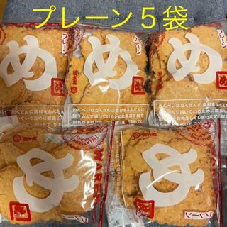 SALE【5袋】めんべい プレーン われせん 福太郎 一番人気 アウトレット