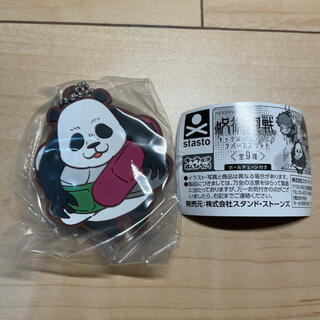 BANDAI - 呪術廻戦 キャラばんちょうこうラバーマスコット パンダ
