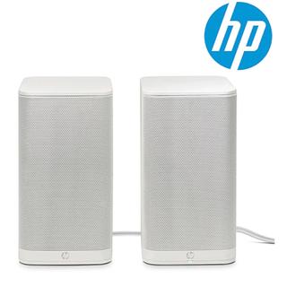 HPヒューレットパッカードPCスピーカーS5000USBパワード4Wホワイト新品(スピーカー)