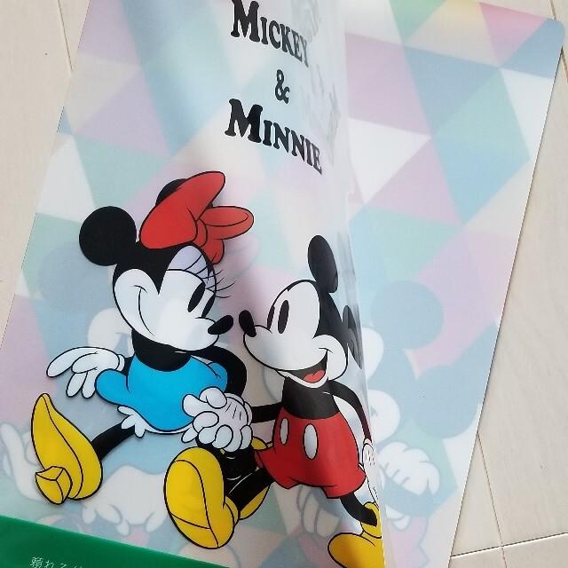 ミッキーマウス(ミッキーマウス)のクリアファイル A4ファイル ミッキー ミニー ディズニー 書類入れ エイブル エンタメ/ホビーのアニメグッズ(クリアファイル)の商品写真