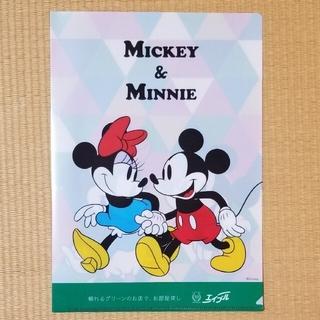 ミッキーマウス(ミッキーマウス)のクリアファイル A4ファイル ミッキー ミニー ディズニー 書類入れ エイブル(クリアファイル)