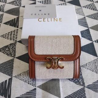 celine - ❀さいふ/国内発送/送料無料❀ CELINE セリーヌ 折り財布