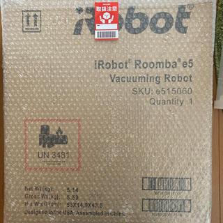 iRobot - iRobot ルンバe5 新品未使用未開封