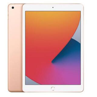 iPad - 新品未開封 iPad 第8世代 32GB wifi  ゴールド