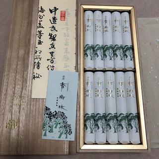 ウノチヨ(宇野千代)の高級線香 清澄 香樹林(お香/香炉)