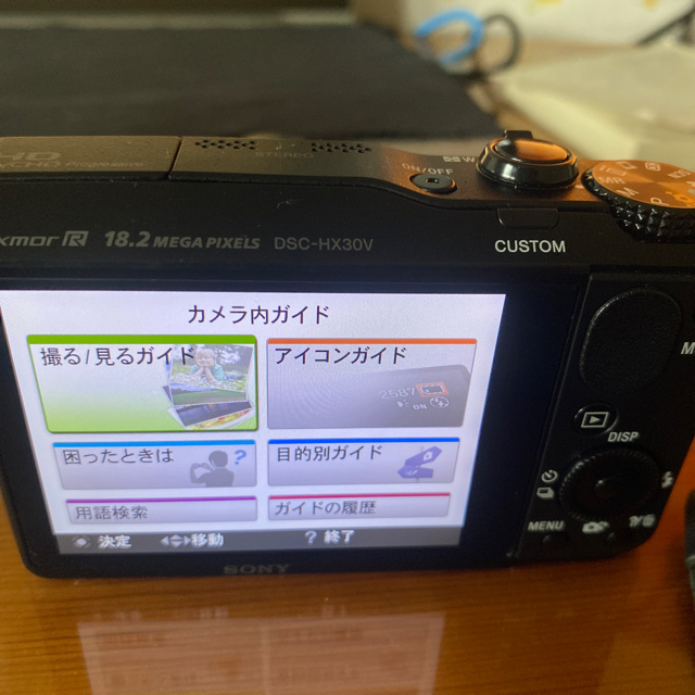 SONY(ソニー)のソニー Cyber−Shot SONY DSC HX30V デジタルカメラ スマホ/家電/カメラのカメラ(コンパクトデジタルカメラ)の商品写真