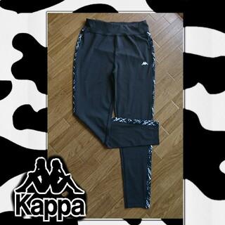 Kappa - Kappaのレギンス【新品未使用】